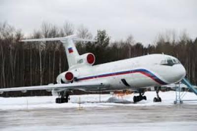 روس کا فوجی طیارہ شام جاتے ہوئے بحرہ اسود میں گر کر تباہ