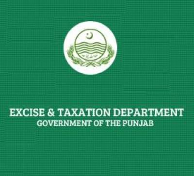 محکمہ ایکسائز اینڈ ٹیکسیشن نے لاہور میں ٹیکس ادا نہ کرنے پر درجنوں دکانوں کو سیل کر دیا۔