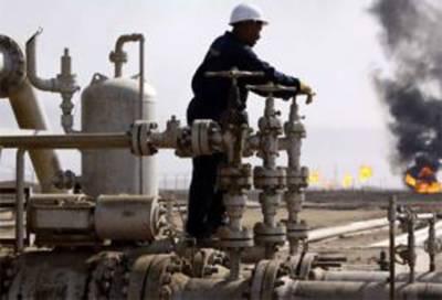 وینزویلا میں تیل کی پیداوار میں کمی کا اعلان