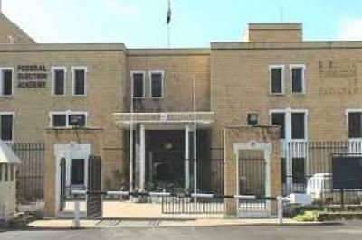 الیکشن کمیشن نےضلع کونسل خوشاب کےچیئرمین کاالیکشن کالعدم قراردیکر نشست پر دوبارہ الیکشن کرانے کا حکم دیدیا۔