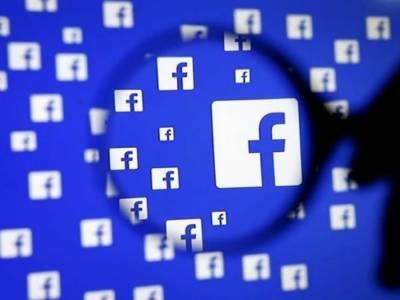 تھائی لینڈ: فیس بک نے دھماکے کا غلط الرٹ جاری کردیا