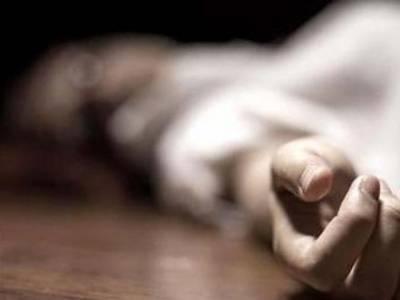 جہلم میں سفاک شوہر نے سولہ برس بعد اپنی بیوی کو جرمنی سے وطن واپس لا کر قتل کردیا