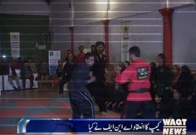 کراچی میںANF کی جانب سے انسداد منشیات کےتحت 3 روزہ مارشل آرٹس کیمپ کا انعقاد کیا گیا