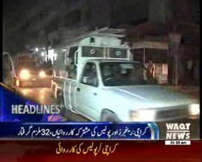 Waqtnews Headlines 01:00 AM 28 December 2016