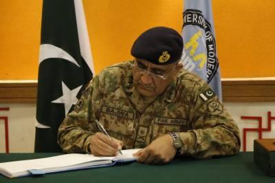 چیف آف آرمی سٹاف جنرل قمر جاوید باجوہ نے آٹھ دہشتگردوں کی سزائے موت کی توثیق کردی