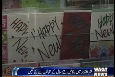 اسلام آبادکی دکانوں پر نئے سال کیلئے چاہتوں اوردعاؤں کے عکاس کارڈزاورتحائف سج گئے ہیں