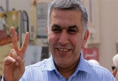 بحرینی عدالت نے انسانی حقوق کے اہم رہنما کو رہا کردیا۔