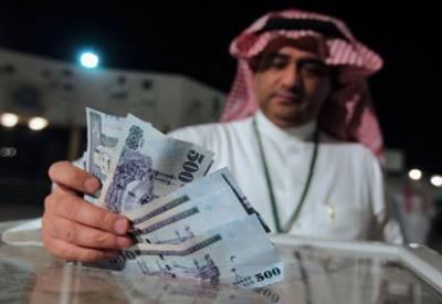 سعودی عرب: شامی بھائیوں کے لیے ایک دن میں سوا 14 کروڑ ریال جمع