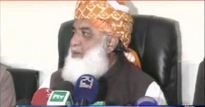 حکومت اپنے مقاصد میں ناکام ہو گئی فوجی عدالتوں کا قیام سول عدالتوں کی توہین ہے:مولانا فضل الرحمان