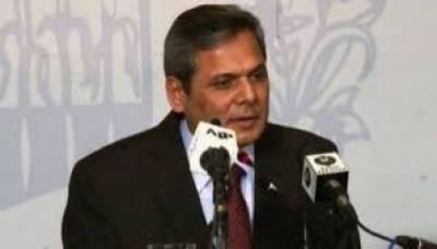 جب بھی سندھ طاس معاہدے کی خلاف ورزی ہوگی،پاکستان اپنا لائحہ عمل سامنے لائے گا:نفیس زکریا