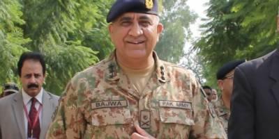 پاکستانی افواج کسی بھی جارحیت اورخطرے سےنمٹنےکےلئےہروقت تیارہیں پاک فوج نےبڑی مہارت اورکامیابی سےدہشت گردی کاخاتمہ کیا پاک،آرمی چیف جنرل قمرجاوید باجوہ