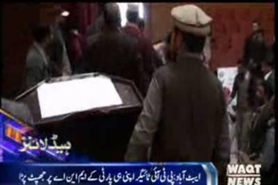 Waqtnews Headlines 04:00 PM 29 Dec 2016