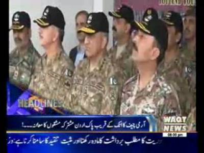 Waqtnews Headlines 08:00 PM 29 December 2016