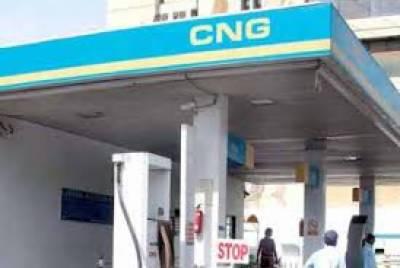 سندھ میں سی این جی قیمت میں 3.5 روپے فی کلو اضافہ