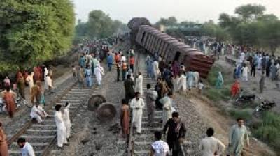 2016 میں بانسبت گزشتہ سالوں کے ٹرین حادثات میں کمی ہوئی