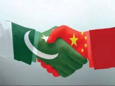 پاکستان اور چین کے درمیان ایچ وی ڈی سی ٹرانسمیشن لائن کا معاہدہ طے پا گیا