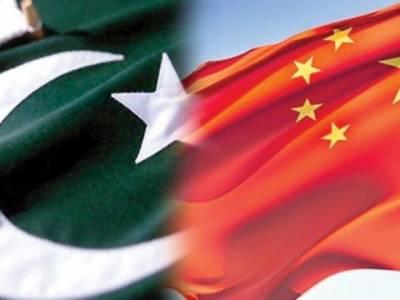 پاکستان اور چین کے درمیان ایچ وی ڈی سی ٹرانسمیشن لائن کا معاہدہ طے پا گیا منصوبے پر ڈیڑھ ارب ڈالر لاگت آئے گی