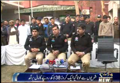 Lahore Sadar Division police took action against Robbers And got Robbery Material