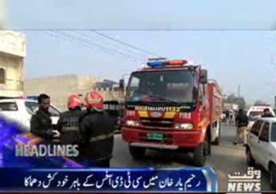 Waqtnews Headlines 04:00 PM 30 December 2016