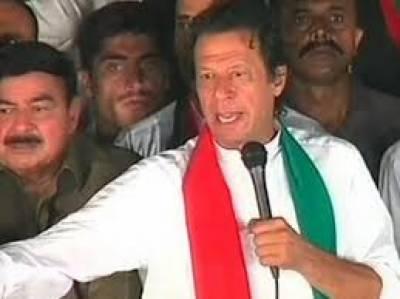 کراچی کے انصاف ہاؤس میں تحریک انصاف کے کارکن کپتان کی آمد پر گتھم گتھا ہو گئے۔