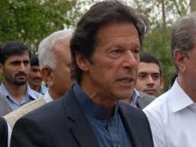 پاناما لیکس کے معاملے پر اپوزیشن پارلیمنٹ میں تو ایک ہے: عمران خان