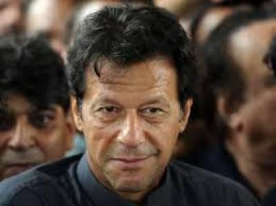 تحریک انصاف نے پنجاب کےسول ایڈمنسٹریشن آرڈیننس دو ہزار سولہ کو عدالت میں چیلنج کرنے کا اعلان ..