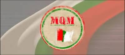 ایم کیو ایم پاکستان کا ہر رہنما قوم کو متحد کرنے میں مصروف ہے :ترجمان ایم کیو ایم