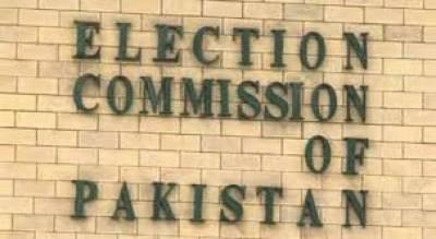 الیکشن کمیشن آف پاکستان نے چیئرمین تحریک انصاف عمران خان کی آئندہ انتخابات میں دھاندلی کی منصوبہ بندی کے الزام کو مسترد کردیا۔