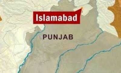 اسلام آباد میں حوا کی ایک اور بیٹی درندگی کا نشانہ بن گئی