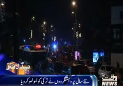 Waqtnews Headlines 12:00 PM 01 January 2016