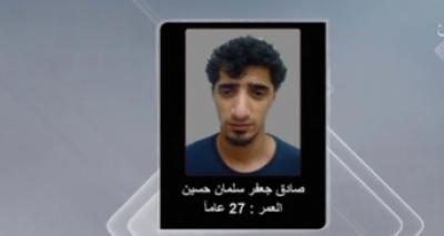بحرین کی جیل پر حملے میں ایک پولیس اہلکار ہلاک ہو گیا