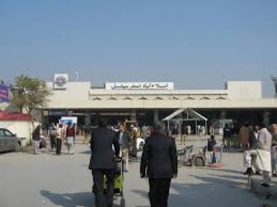 اسلام آباد ائیر پورٹ سکیورٹی حکام نے بیرون ملک جانے والے مسافر کی تحویل سے ہیروئن برآمد کر لی