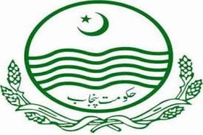 بلدیاتی نظام کے پہلےروز پنجاب حکومت نے محکمہ بلدیات کو بلدیاتی معاملات چلانےکیلئے 1 ارب 18 کروڑروپےجاری کردیئے