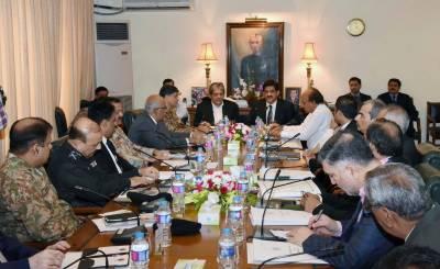سندھ اپیکس کمیٹی نے مزید 9 مقدمات ملٹری کورٹس بھیجنے کا فیصلہ کرلیا