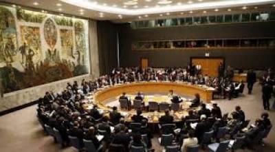 شام کے حالات کو مزید پیچیدہ نہ بنائیں، روس کی سلامتی کونسل سے درخواست
