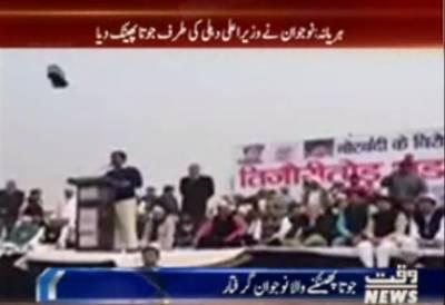 India:Shoe Hurled At Arvind Kejriwal At A Rally In Haryana
