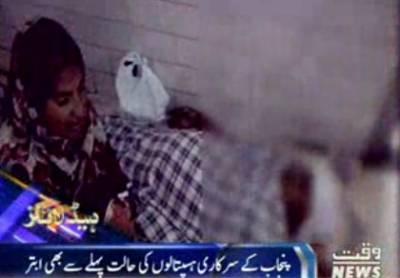 Waqtnews Headlines 04:00 PM 02 January 2016