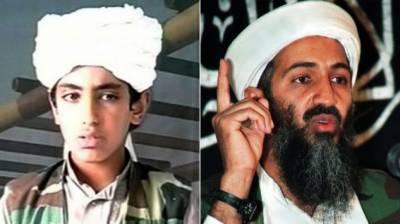 امریکہ نے اُسامہ بن لادن کے بیٹے حمزہ بن لادن کو بھی قومی سلامتی کے لئے خطرہ قرار دے دیا