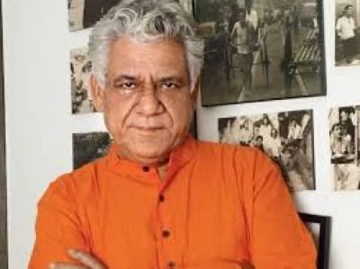 بھارتی اداکاراوم پوری انتقال کرگئے