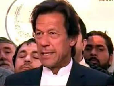 چیئرمین تحریک انصاف عمران خان نےوزیر ریلوے رفیق سےاستعفے کا مطالبہ کردیا،