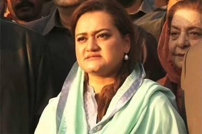 عمران خان ایک بارپھرلگائےگئےالزامات کوثابت کرنےمیں ناکام ہورہے ہیں پوری زندگی جھوٹ بولنےمیں مہارت حاصل کرنےوالےمریم نوازسےخوفزدہ ہیں,مریم اورنگزیب
