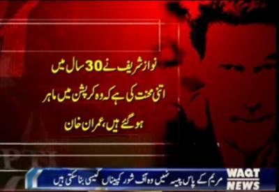 PTI Chairman Imran Khan Speech in Bahawalpur Jalsa