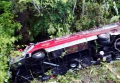 راولا کوٹ کے قریب مسافر بس کھائی میں گرنے سے 6 مسافر جاں بحق جبکہ 26 زخمی ہوگئے۔