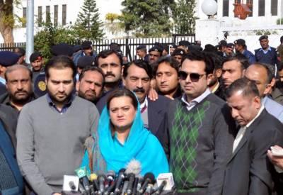 عمران خان کا کام ترقی کا راستہ روکنا ہے وہ سن لیں،پاکستان اب آگے جائیگا۔ مریم اورنگزیب