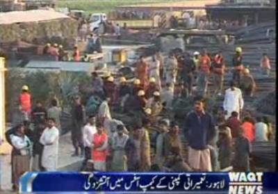 Lahore: Seven People Were Killed In A Fire At The Office Of The Construction Company