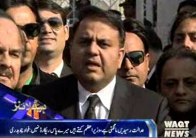 Waqtnews Headlines 02:00 PM 12 January 2017
