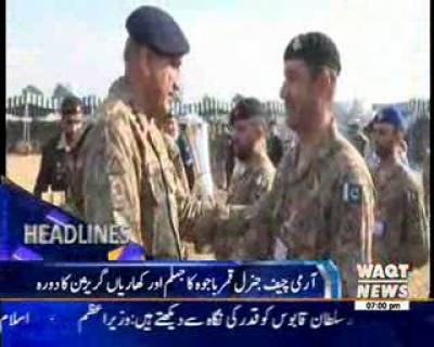 Waqtnews Headlines 07:00 PM 12 January 2017