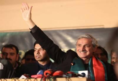 پاکستان تحریک انصاف نے سالِ نو کے پہلے تیس روز کے دوران ساہیوال میں چوتھے بڑے جلسے کا اعلان کردیا۔