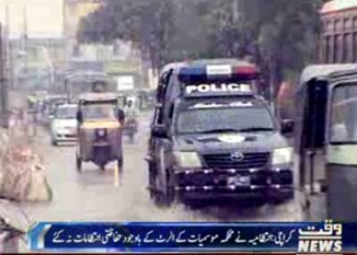 First Winter Karachi administration opened the administration performance.