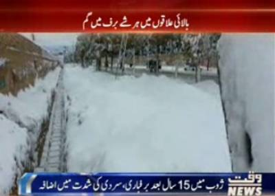 Series Of Snowfall Continued Intermittently Throughout The Country